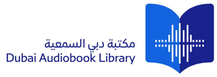 Dubai Audiobook Library: Homepage